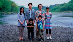 """Fotograma de la película japonesa """"De tal padre, tal hijo"""""""