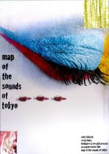 Mapa_de_los_sonidos_de_Tokio-699122124-large