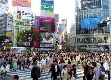Tokyo pixabay