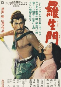 Rashomon-166287858-large